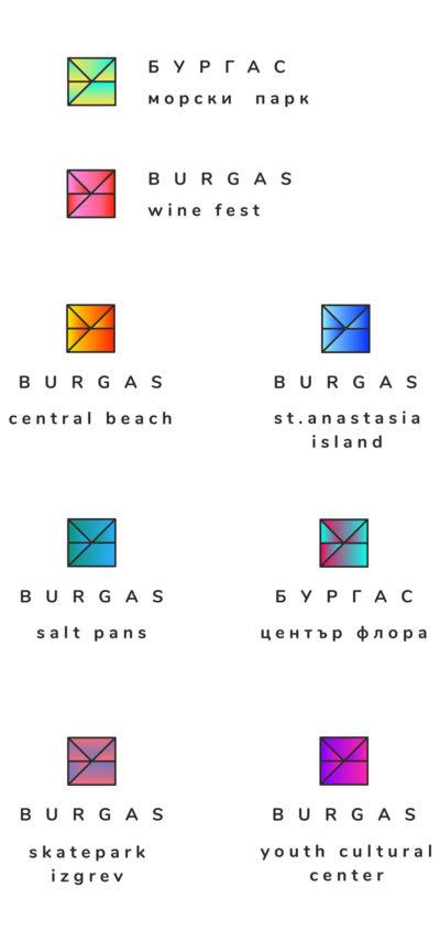 burgas-12